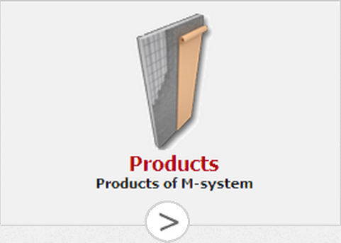 Products (Home footer)